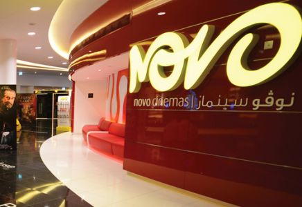 Novo Cinemas World Trade Center Abu Dhabi
