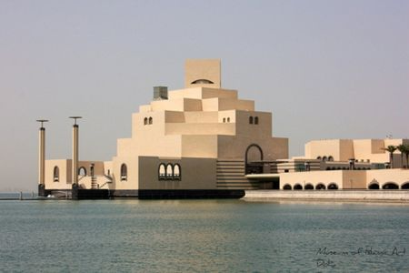 Museum Of Islamic Art Main