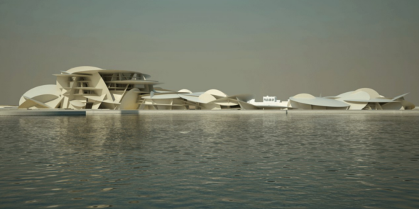 Qatar National Museum and Aquarium